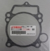Yamaha прокладка 5TA-11351-00-00 450 03-05 под цилиндр