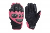 Мотоперчатки AGVSPORT Jet р.XS (7) розово-черные