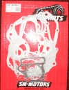 Полный комплект прокладок для всех двигателей KAYO 120-140 см3 152FMI-156FMJ