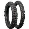 """16"""" Dunlop MX-71 90/100-16 жесткая"""