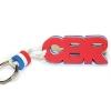 Брелок CBR